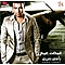 Ramy Sabry - Fi eih? lyrics