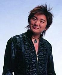 Yang Chen Gang