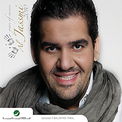 Hussein Al Jasmi