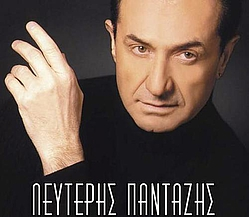 Lefteris Pantazis